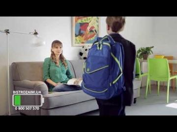 хорошая команда,позитивный  рекламный ролик